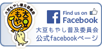 committee-top-bn-facebook
